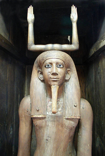 Egyptian Image Blog Ka Statue