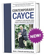 Contemporary Cayce shop box